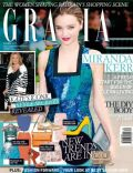 Grazia Magazine [Bahrain] (January 2013)