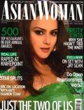 Asian Woman Magazine [United Kingdom] (November 2007)