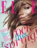 Miranda Kerr on the cover of Elle (Indonesia) - March 2013