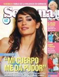 Carla Conte on the cover of Semana (Argentina) - November 2006