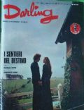 Darling Magazine [Italy] (March 1975)