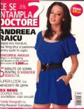 Andreea Raicu on the cover of Ce Se Intampla Doctore (Romania) - April 2008