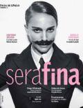 Serafina Magazine [Brazil] (February 2011)