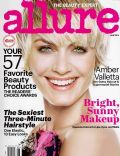 Amber Valletta on the cover of Allure (United States) - June 2014