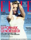 Elle Magazine [Hungary] (May 2011)