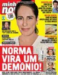 Minha Novela Magazine [Brazil] (24 May 2011)