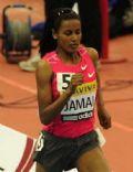 Maryam Yusuf Jamal