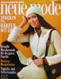 Barbara Bach on the cover of Neue Mode (Germany) - October 1970