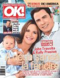 OK! Magazine [Romania] (25 February 2011)