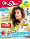 Eva Longoria on the cover of Nous Deux (France) - August 2013
