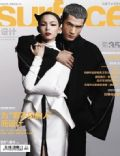 SURFACE Magazine [China] (November 2011)