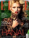 Hana Jirickova on the cover of Elle (Czech Republic) - September 2013