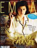 Emma Magazine [Slovakia] (November 2009)