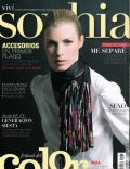 Daniela Urzi on the cover of Sophia (Argentina) - May 2008