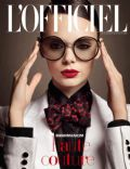 Nikole Luna on the cover of L Officiel (Ukraine) - April 2013