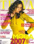 Yasmin Le Bon on the cover of Telva (Spain) - January 2007