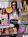 Victoria Beckham on the cover of Grazia (United Kingdom) - December 2012