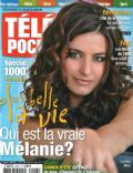 Tele Poche Magazine [France] (12 July 2008)