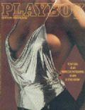Playboy Magazine [France] (February 1980)