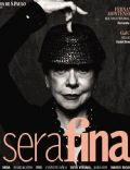 Fernanda Montenegro on the cover of Serafina (Brazil) - July 2013
