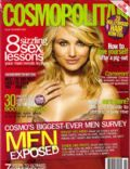 Cosmopolitan Magazine [United Kingdom] (1 November 2005)