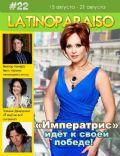 Latino Paraiso Magazine [Russia] (15 August 2011)