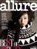 Du Juan on the cover of Allure (South Korea) - October 2008