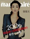 Marie Claire Magazine [Taiwan] (December 2009)