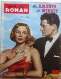 Photo Roman Magazine [France] (15 February 1959)