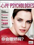 Psychologies Magazine [China] (March 2012)