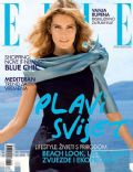 Elle Magazine [Croatia] (July 2009)