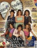 Emilia Attías, Gastón Dalmau, Juan Pedro Lanzani, María Eugenia Suárez, Mariana Espósito, Nicolas Riera, Peter Lanzani and Mariana Esposito on the cover of Casi Angeles (Argentina) - June 2007