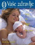 Vaše Zdravlje Magazine [Croatia] (April 2007)