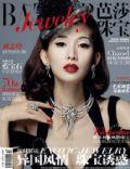 Harper's Bazaar Jewellery Magazine [China] (October 2009)