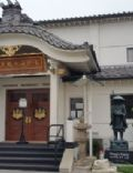 Koyasan Buddhist Temple