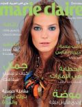 Daria Werbowy on the cover of Marie Claire (United Arab Emirates) - November 2008