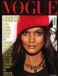 Vogue Magazine [Italy] (3 July 2008)