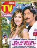 Dipiu Magazine [Italy] (31 March 2008)