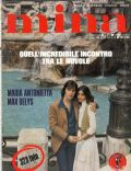 Maria Antonietta, Max Delys on the cover of Mina (Italy) - February 1979