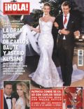 Astrid Klisans, Carlos Baute on the cover of Hola (Spain) - July 2012