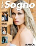 Sogno Magazine [Italy] (14 May 2009)