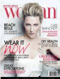 Woman Magazine [United Arab Emirates] (April 2011)