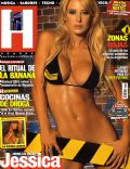 Jesica Cirio, Jessica Cirio on the cover of Hombre (Argentina) - March 2006