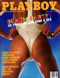 Sandra Greenberg on the cover of Playboy (United States) - July 1987