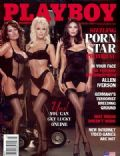 Dagmar Kozelkova (Dasha), Dasha, Kira Kener, Tera Patrick on the cover of Playboy (United States) - March 2002