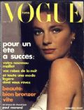 on the cover of Vogue (France) - May 1976