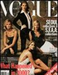 Annie Leibovitz, Frankie Rayder on the cover of Vogue (Korea South) - December 2000