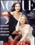 Annie Leibovitz, Catherine Zeta-Jones on the cover of Vogue (Korea South) - December 2002
