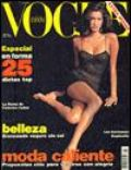 Yasmeen Ghauri on the cover of Vogue (Spain) - May 1992