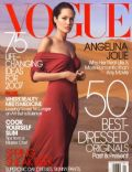 Angelina Jolie, Annie Leibovitz on the cover of Vogue (United States) - January 2007